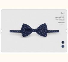 ББ1, краватка-метелик, тканина сорочечна, для хлопчика